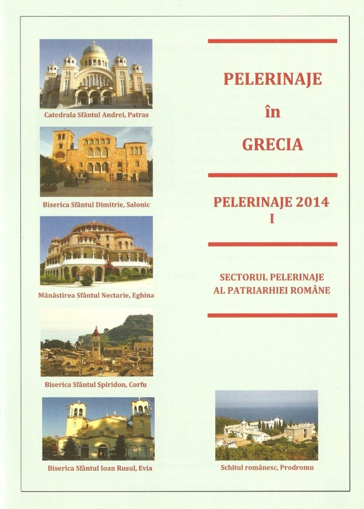 Oferta de pelerinaje pentru 2014  2